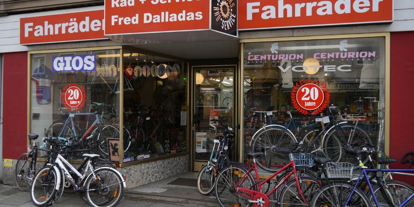 Dalladas Fahrradgeschäft Außenansicht