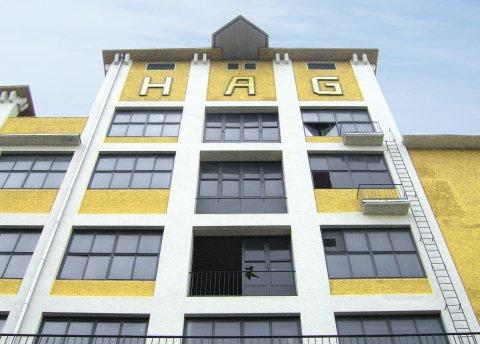Das damalige Fabrikgebäude von Kaffee HAG im Bremer Hafen